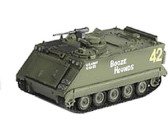 Easy Model M113A1 US Army Vietnam 1969 (735005)