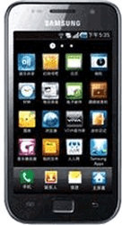 Samsung Galaxy S (i9003)
