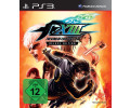 The King of Fighters XIII: Deluxe Edition (PS3)