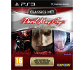 Devil May Cry: HD Collection (PS3)