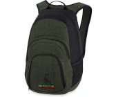 Dakine Campus SM 25L kingston