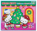 Hello Kitty Calendrier de l'Avent Hello Kitty comparatif