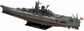 Hasegawa IJN Battleship Yamato (40011)