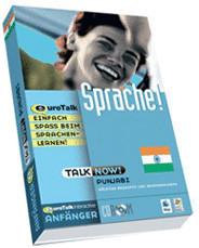EuroTalk Talk Now Punjabi (DE) (Win/Mac)