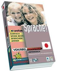 EuroTalk Vokabeltrainer Japanisch (DE) (Win/Mac)