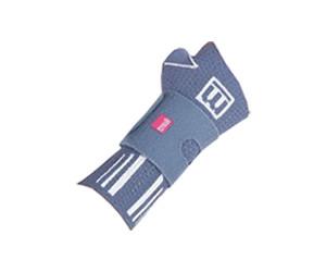 MANUMED Active Bandage Gr.1 rechts silber 1 St