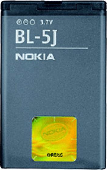 Nokia Akku XpressMusic/N-Series/X-Series (BL-5J)