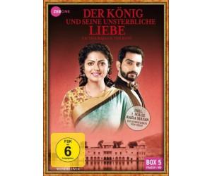 Der König Und Seine Unsterbliche Liebe - Ek Tha Raja Ek Thi Rani [DVD]