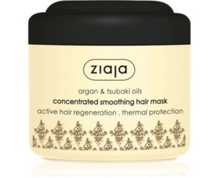 Ziaja Argan Oil Maske (200 ml)