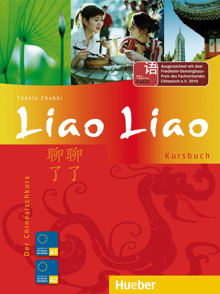 Image of Liao Liao. Kursbuch (ISBN: 9783190054367)