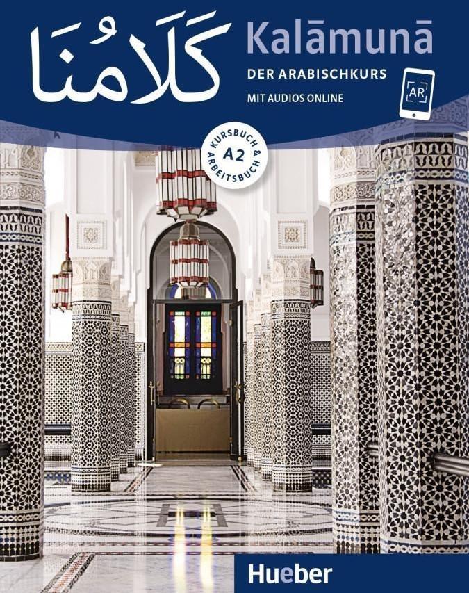 Image of Kalamuna A2 - Der Arabischkurs (ISBN: 9783197052533)