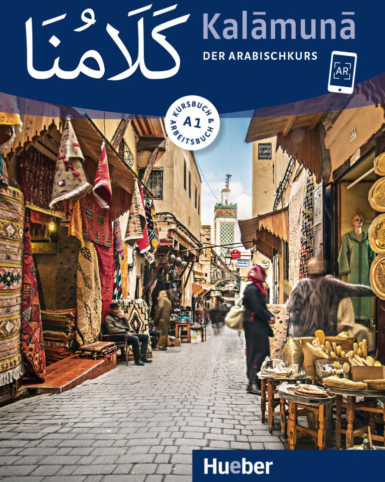Image of Kalamuna A1. Der Arabischkurs / Kursbuch + Arbeitsbuch (ISBN: 9783196052534)