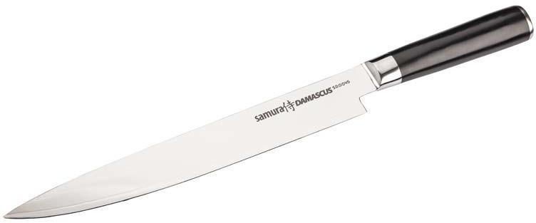 Samura Damaskus Kochmesser 23 cm