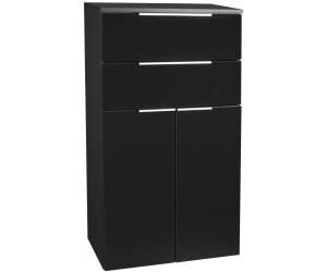 fackelmann kara anthrazit 80922 ab 304 66 preisvergleich bei. Black Bedroom Furniture Sets. Home Design Ideas