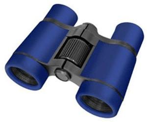 Bresser optik junior mm binoculars