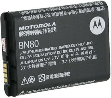 Motorola Akku (Motorola Backflip)