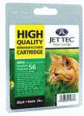 Image of JetTec H11Y