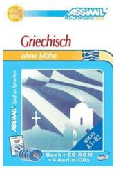 Assimil Griechisch ohne Mühe (DE) (Win)