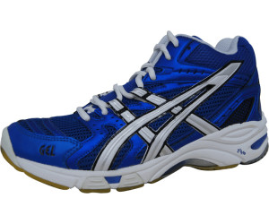 asics gel beyond rosse