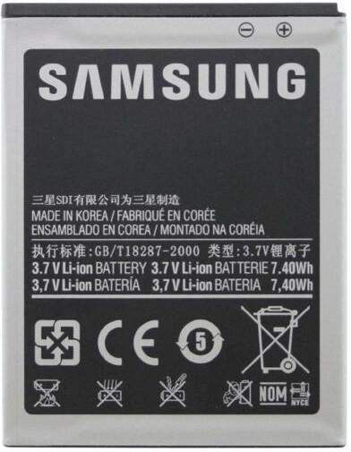 Image of Samsung Batteria Galaxy S2 (EB-F1A2G)