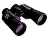 Fernglas Mit Entfernungsmesser Solitude 10x42 : Fernglas preisvergleich günstig bei idealo kaufen