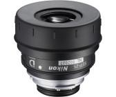 Nikon Laser Entfernungsmesser Prostaff 5 : Nikon prostaff bei idealo.de