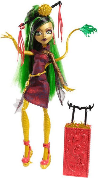 Mattel Monster High - Scaris Jinafire Long