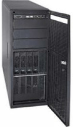 Intel Server Chassis P4308XXMHGN