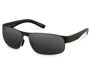 Porsche Design P8531 C Sonnenbrille - matte dark gunmetal red / blue grey 64/13 UhCuzs