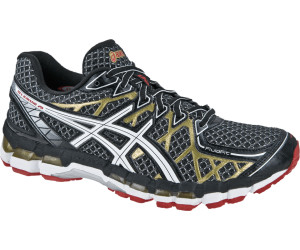 asics gel kayano 20 idealo