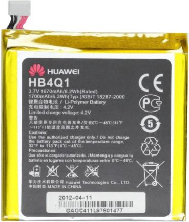 Huawei Akku Ascend P1 (U9200)