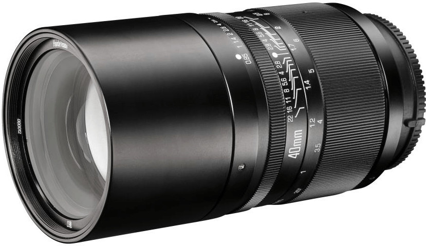 Image of Handevision Ibelux 40mm f/0.85