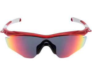 cefe6f4085 Buy Oakley M2 Frame OO9212-12 (redline positive red iridium) from ...