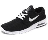 Nike Janoskis
