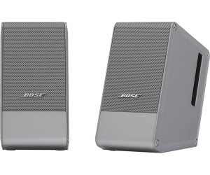 Image of Bose Computer MusicMonitor (Silver)