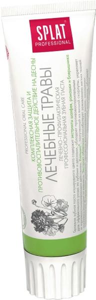 Splat Professional Medical Herbs (100ml)