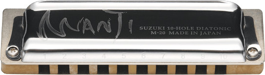 Suzuki Manji (Low/High)