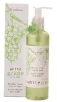 Di Palomo White Grape with Aloe (250 ml)