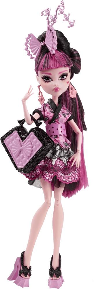 Monster High Schüler-Graustausch - Draculaura