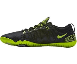 Nike 1.0