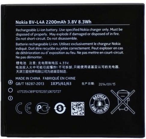 Nokia Akku Lumia 830