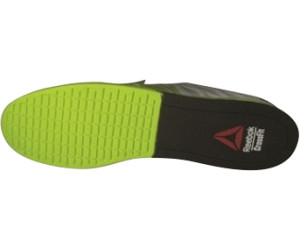 reebok lifter plus 2.0 damen