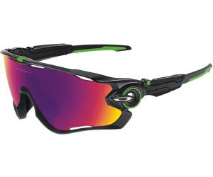 OAKLEY Sonnenbrille Jawbreaker q7BeSc60