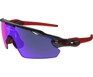 Oakley Sonnenbrille Radar EV Path Positive Red Iridium Polished White Brillenfassung - Lifestylebrillen Bohx5Ima5,