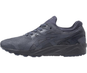 online retailer ed581 f9823 Buy Asics Gel Kayano Trainer EVO from £29.99 (September 2019 ...