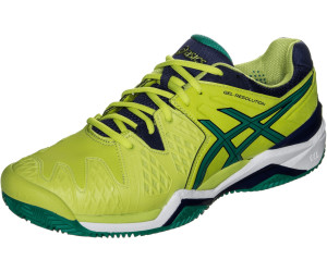 prezzo asics resolution