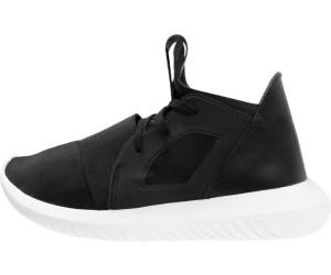 adidas tubular defiant noir