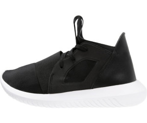 011a01e74c10 Buy Adidas Tubular Defiant W from £30.00 – Best Deals on idealo.co.uk