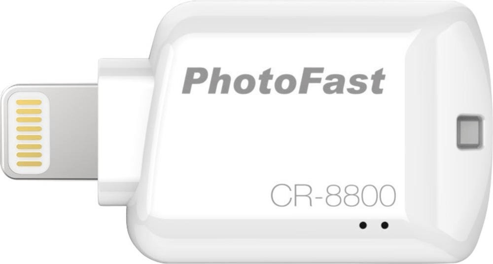 PhotoFast CR-8800 white