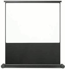 MW-Cinescreen Cinelux Mobil 2 200x200